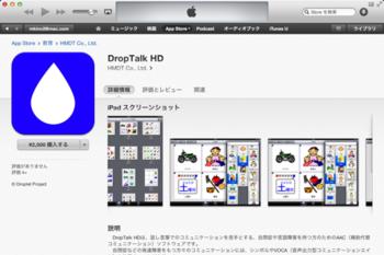 droptalkhd_appstore.png